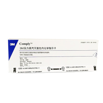 3M压力蒸汽灭菌包内化学指示卡